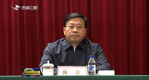 北上吉林履新省委副书记,学者型官员韩俊的淄博往事图片