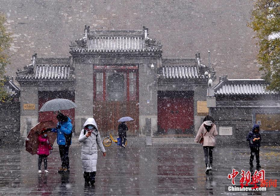 北京今日初雪有多大?中国气象局:大部分地出现中雪,最大降雪在通州