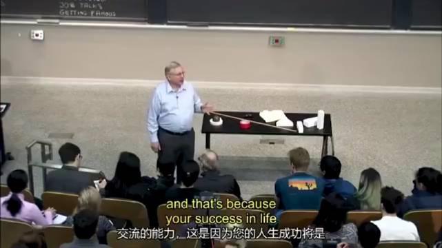 麻省理工学院公开课《如何说话》完整版