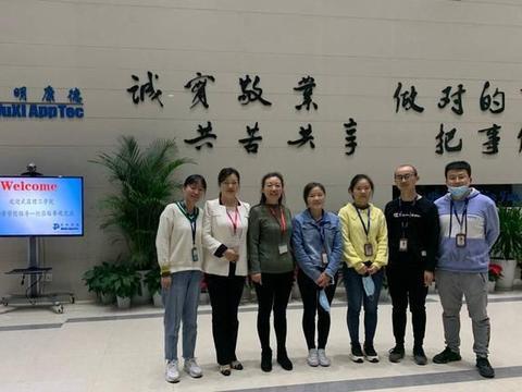 武昌理工学院与药明康德开展深度校企合作 共同提升学生培养质量