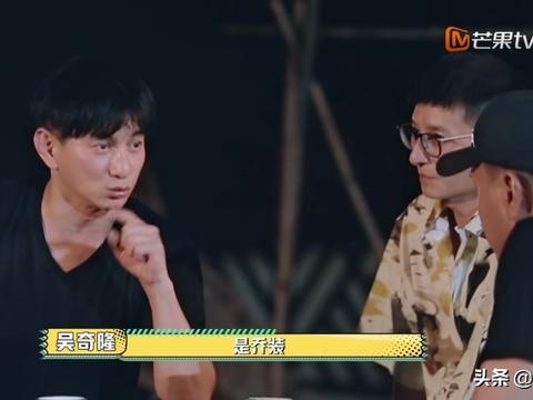 《元气满满的哥哥》:吴奇隆是大哥队里最有元气的