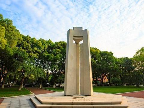 山东:看了宁波大学和烟台大学才知道,为什么我的优质高校不多