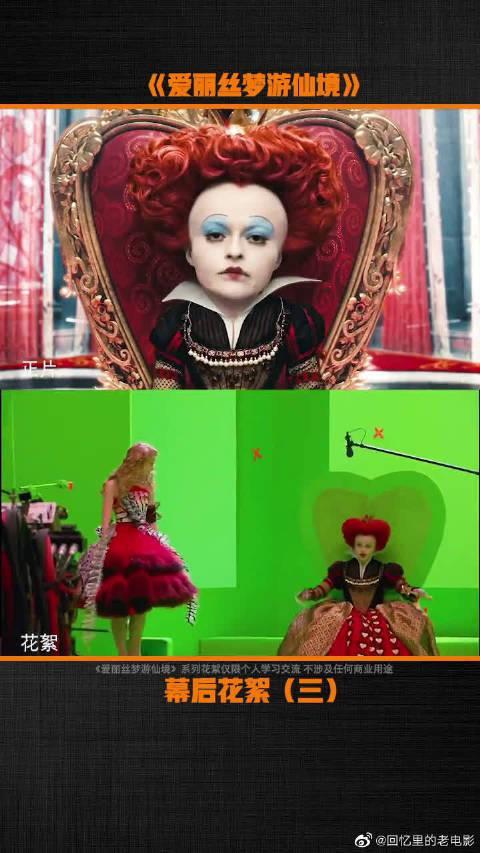 爱丽丝梦游仙境的幕后花絮来了,原来那些场景都是特效啊!