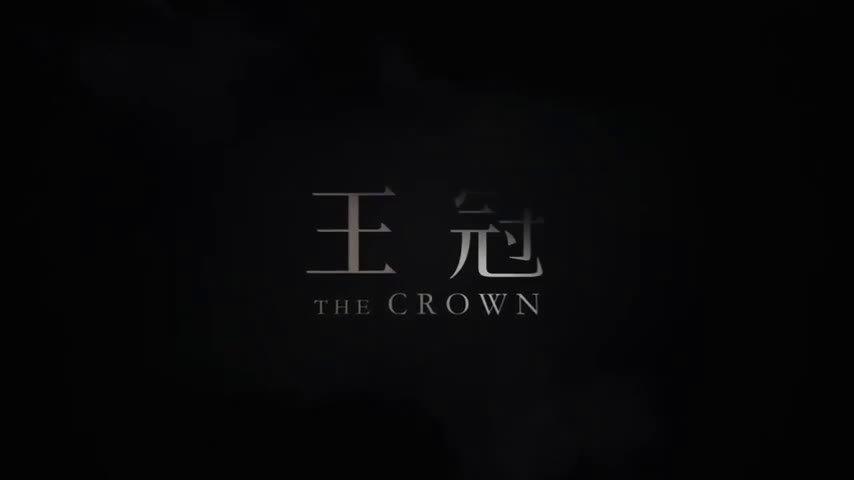 评分9.3,《王冠》第四季要来了!戴安娜王妃、撒切尔夫人登场!……