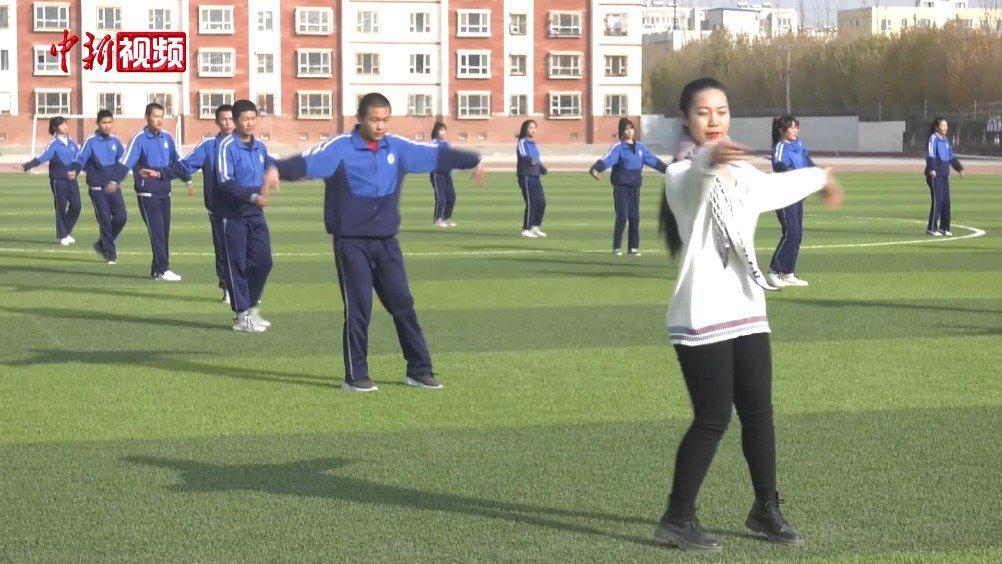 新疆一中学编排出一套民族特色课间操