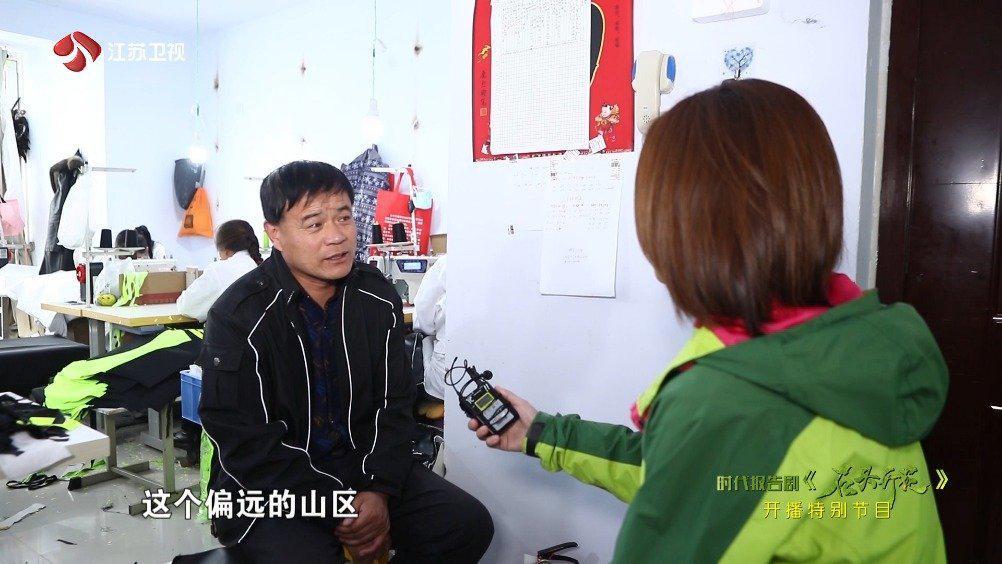 记者实地采访驻丰宁五员外村第一书记……