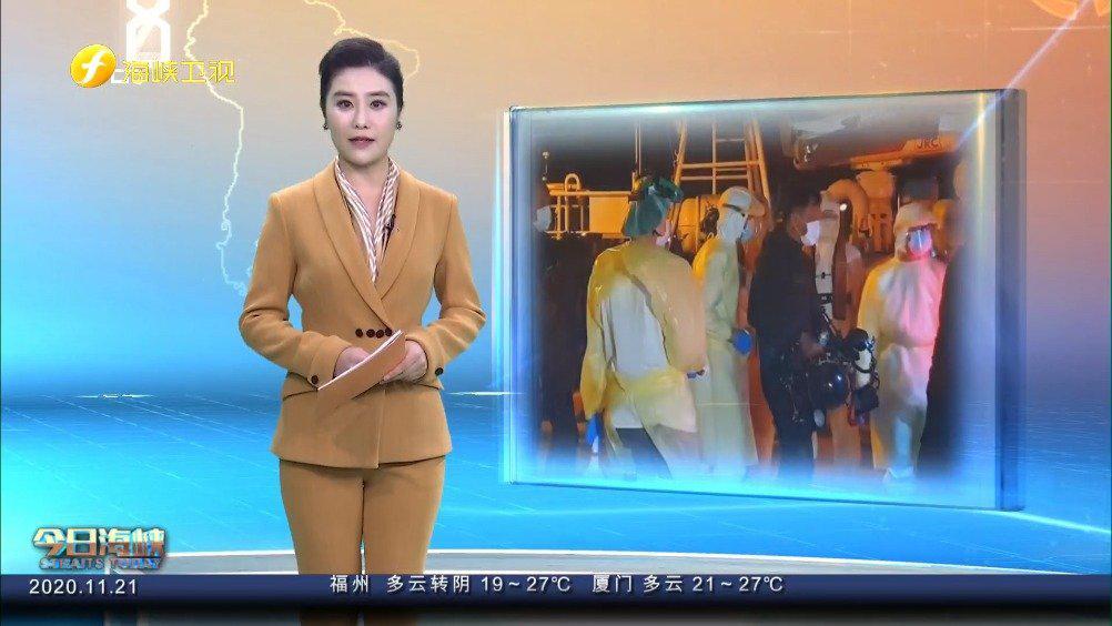 海峡焦点   台湾4名失联研究员被大陆渔船救起 返台却引争议
