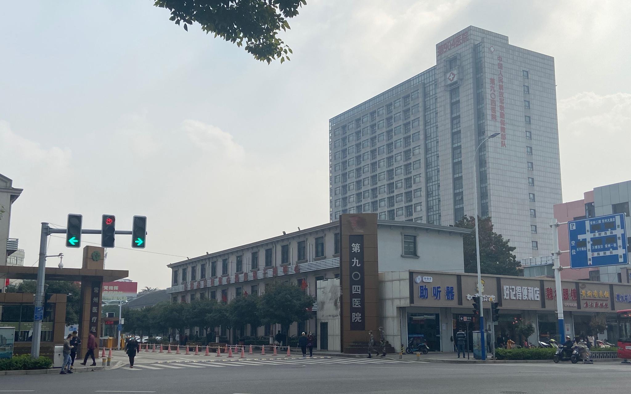 2020年11月2日,904医院常州院区。新京报记者 张宇轩 摄
