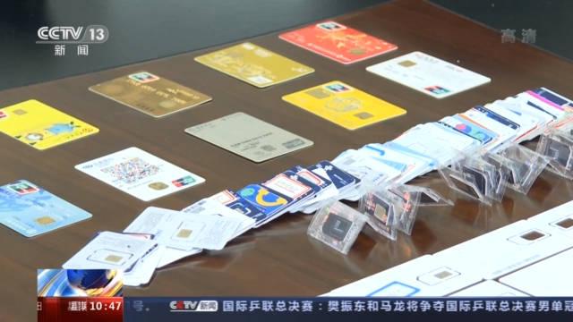 湖南特大盗销微信号犯罪案告破,113人落网