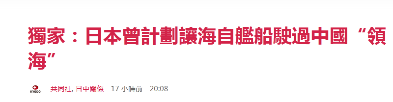 对抗中国,安倍政府还曾打过这种算盘图片