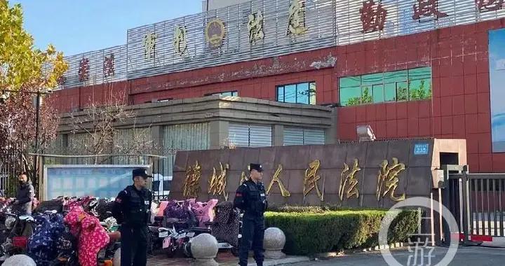 """""""中国鸭王""""德州前首富张洪波受审"""