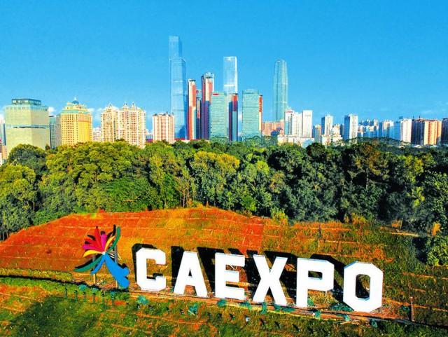 第17届中国-东盟博览会进入倒计时!亮点展区提前看