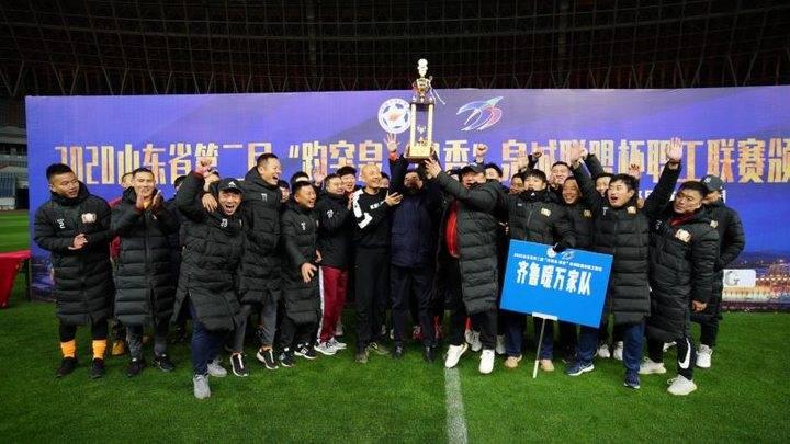 齐鲁晚报·齐鲁壹点参与主办,第二届泉城联盟杯足球赛落幕