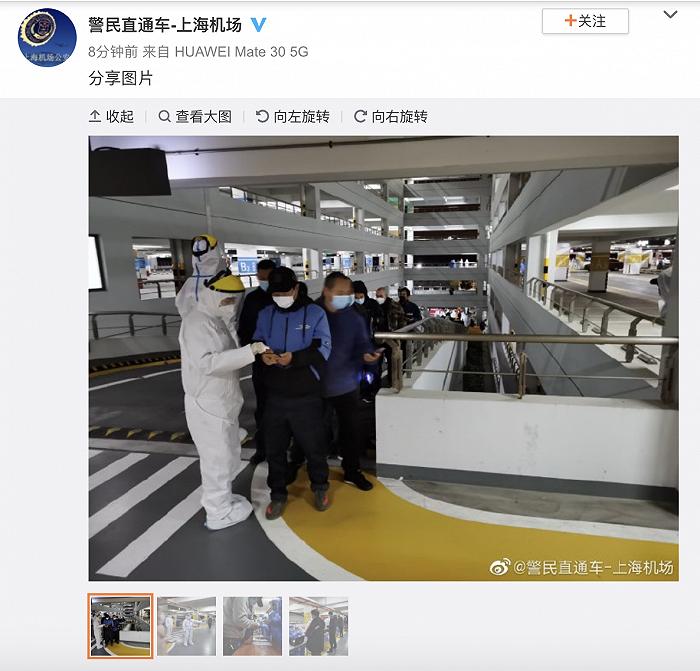 上海机场布核酸检测现场:颠簸有序,分批检测