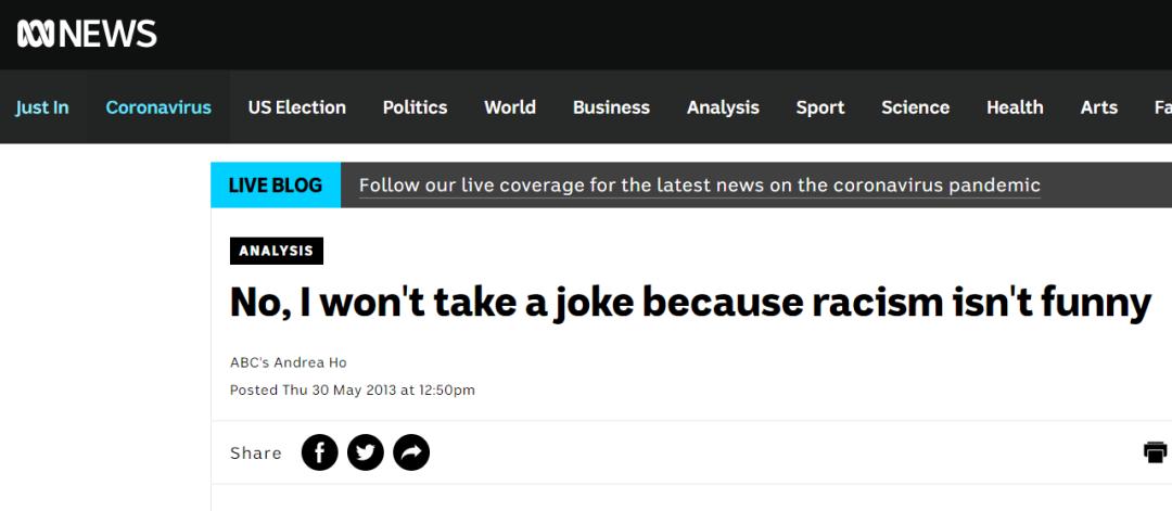 """图为澳大利亚广播公司在2013年刊登的一篇文章,题为""""不,种族主义不好笑,别跟我开这种玩笑"""""""