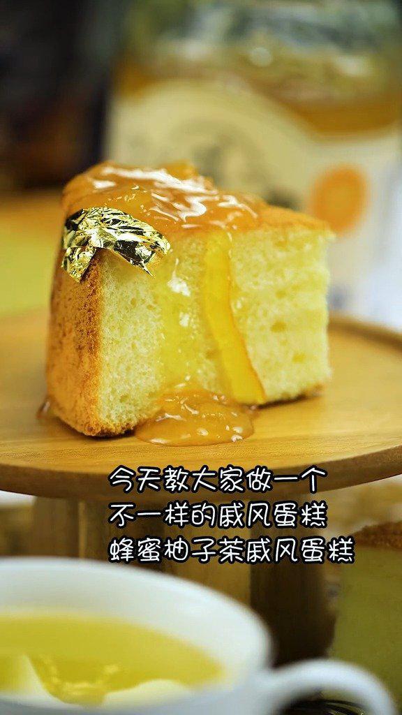 教你做美味的蜂蜜柚子茶戚风蛋糕~