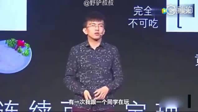 清华大学生用微积分证明薯片掉地上可以捡起来吃