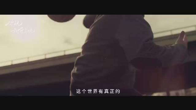 吴克群为林书豪创作歌曲《天命》……