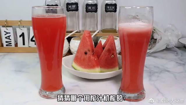 喜欢喝果汁的宝宝们,对比原汁机榨出来的汁口感更好!