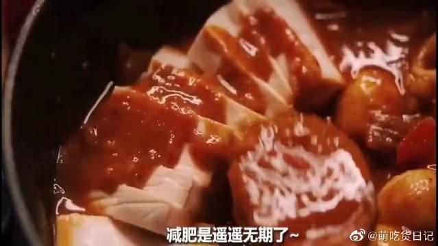 疲惫的一天吃到这么丰富的自制三汁焖锅……