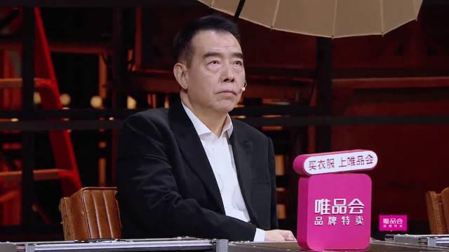 《花木兰》组倪虹洁获最高票数成功复活~