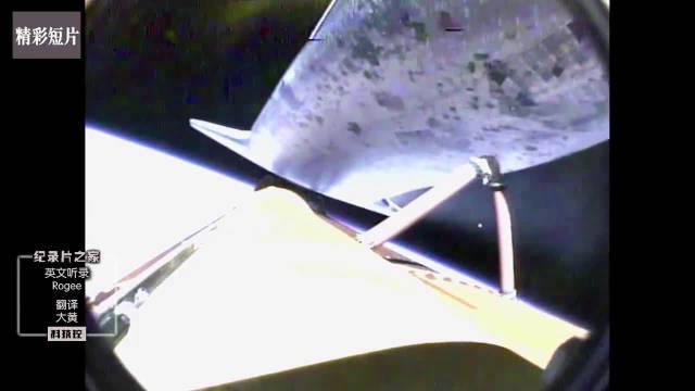 航天飞机承载过一代人的太空梦想……