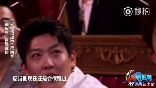 姜思达哭了 火星情报局姜思达哭了完整版视频来了…………