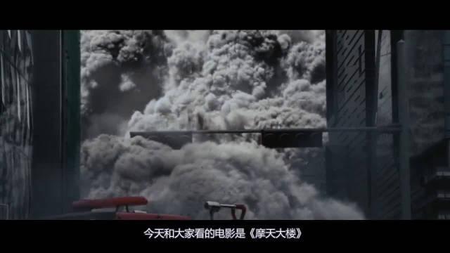 120层高楼着火,一群人拼命挤电梯逃生,最后无人生还