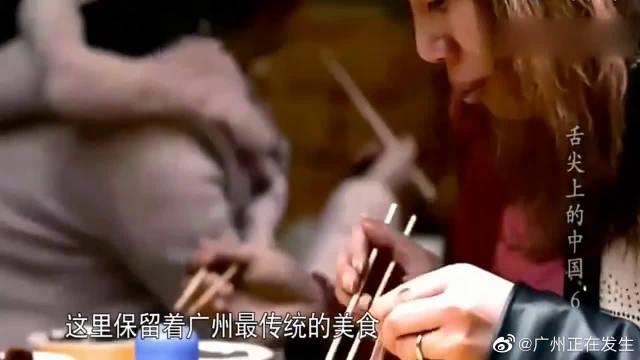 舌尖上的中国去广东,就要去广州旧城,这里保留着最传统美食!……