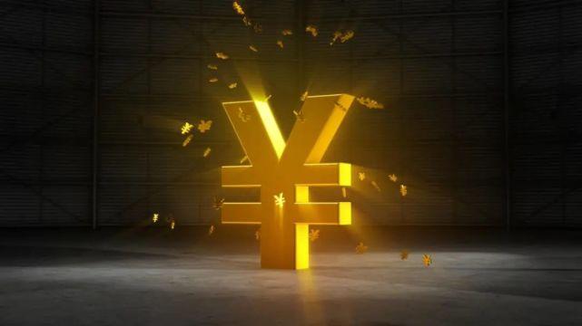 尚智逢源:理财子公司加码权益投资 配置超六成