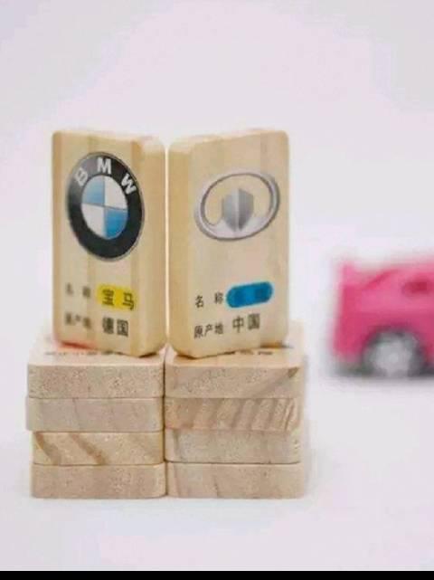 视频:新车资讯 长城宝马将国产3系?华晨真的凉了?双方高层:不实消息