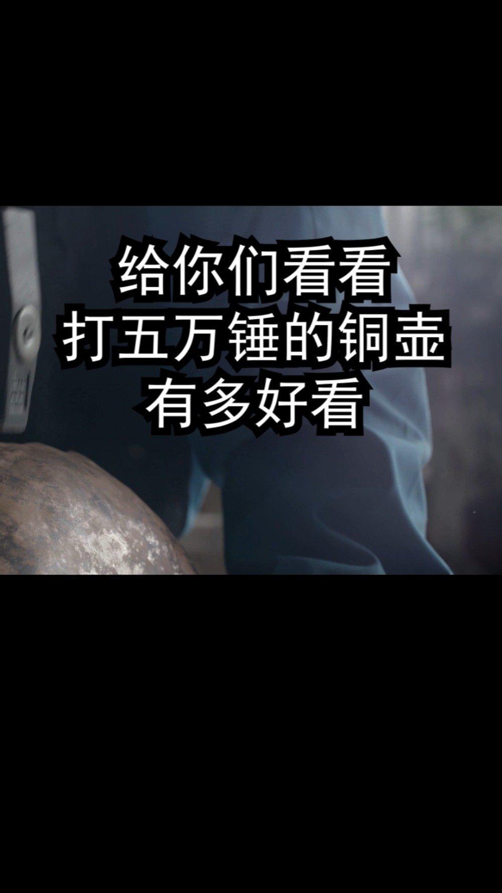 那个说中国没有纯手工铜壶的过来看看!