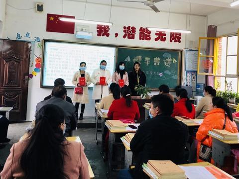 汉阴县太平小学:家校携手托起明天的太阳