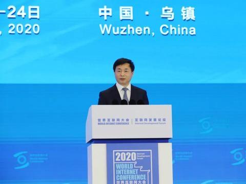中国电信柯瑞文乌镇倡议:三方面推动数字经济发展