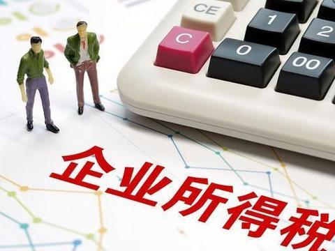 企业所得税,个人所得税,这6个常识,会计要记牢