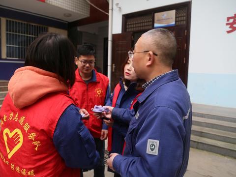 汉阴供电分公司开展全员健身展电力人风采