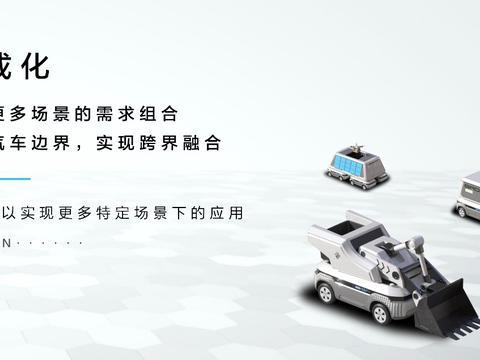 """未来已来,""""新宝骏智慧魔方""""方亮相广州车展"""