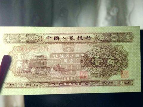 在古玩市场上,这种黄色的一角纸币,有人说它单张价值680元!