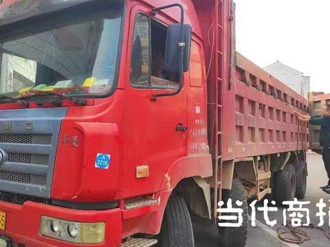 衡山县交通运输局对非法改装货车责令其自行拆除并处罚