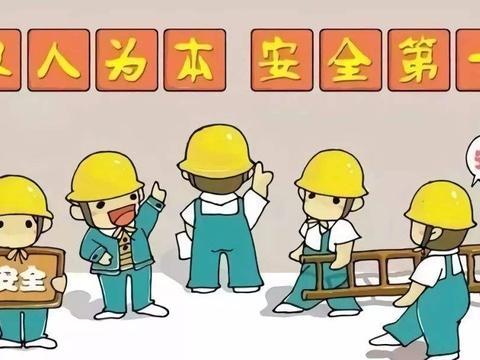 汉阴供电分公司吹响安全生产大检查大整顿号角