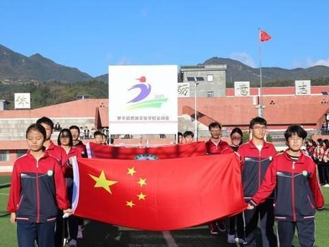 青春多彩!罗平县思源实验学校举行体育文化艺术节……