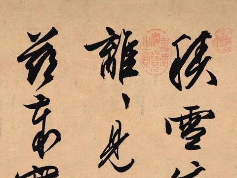 文徵明67岁书法《雪诗卷》笔精墨妙 流畅放旷!(高清大图)