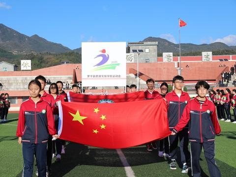青春多彩!罗平县思源实验学校举行体育文化艺术节…