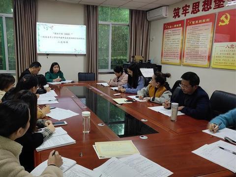 平利县老县镇中心小学:聚焦二次培训   助力教师成长