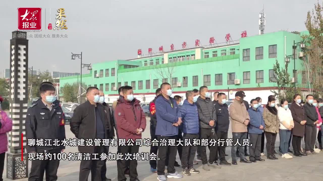 果然视频丨人人学急救,聊城东昌府区举办急救知识进工会活动