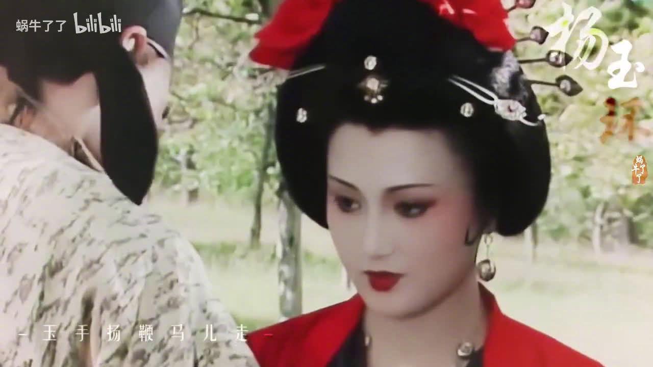《唐明皇》杨贵妃的饰演者 林芳兵 为了贴近杨贵妃的体态…………