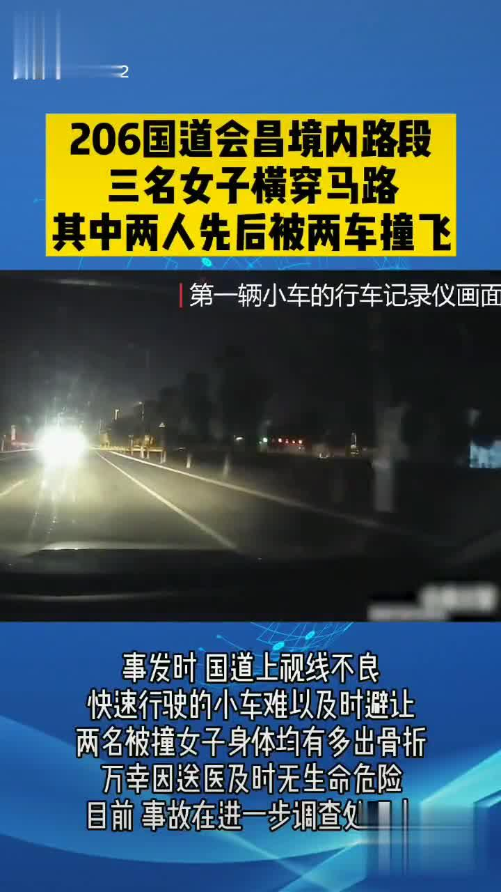 遵守交通规则才能避免意外发生!