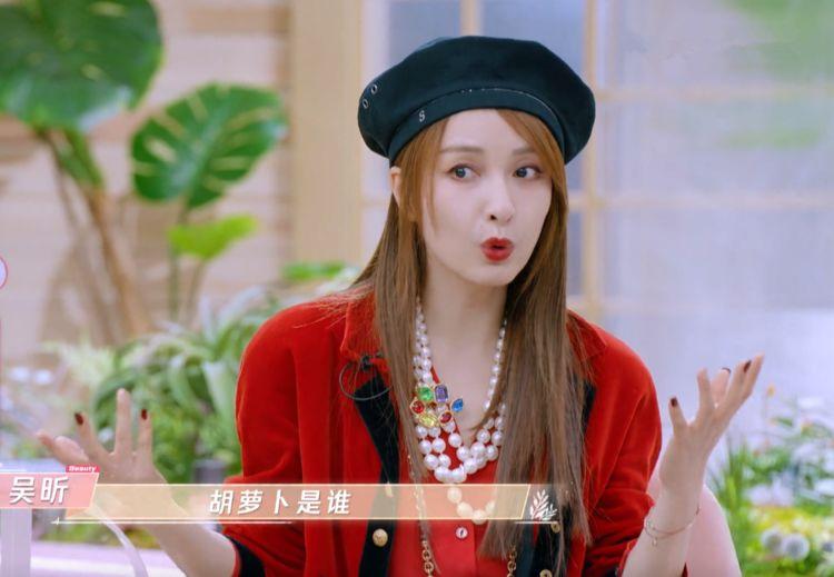 吴昕戴绿色发圈去当伴娘,被人吐槽胡萝卜,坦言有的男人很难甩掉