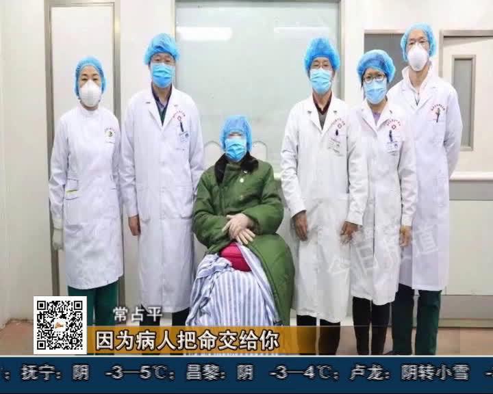 """从救治""""非典""""病人、手足口病、甲型流感、到抗击新冠病毒……"""