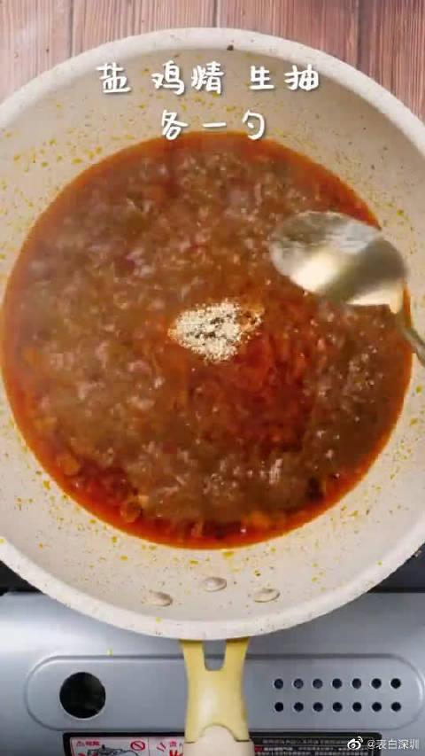 经典的水煮肉片,做法简单,你会了吗?